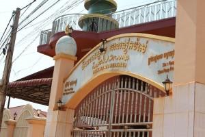 masjid an nekmah